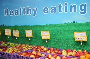 HCHN Helping Herkimer County Get Healthier