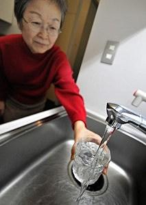 Mohawk Valley Water Authority Advisory