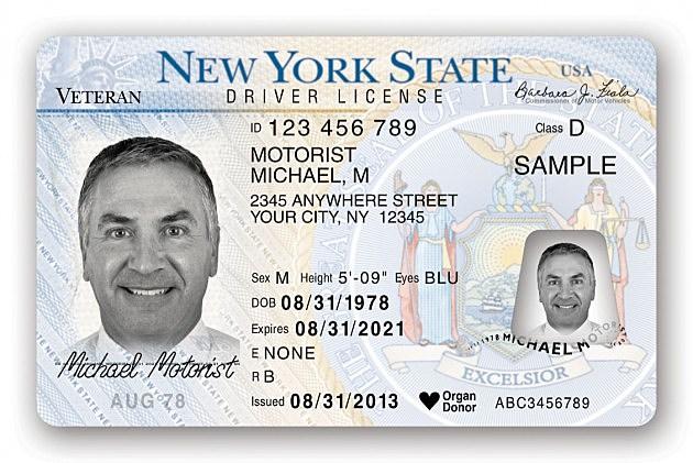 New york state dmv